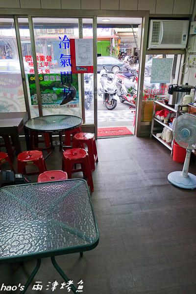 20150412兩津烤魚7.jpg