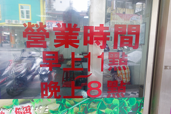 20150412兩津烤魚8.jpg