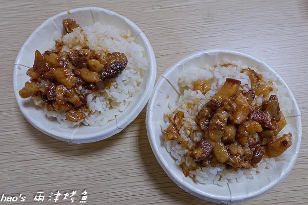 20150412兩津烤魚13.jpg