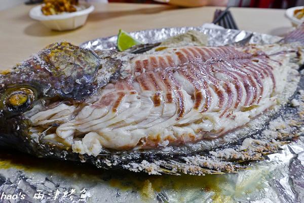 20150412兩津烤魚17.jpg