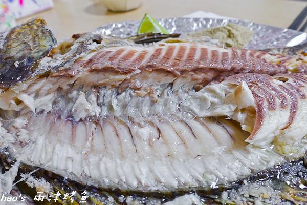 20150412兩津烤魚18.jpg