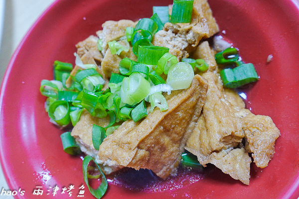 20150412兩津烤魚20.jpg