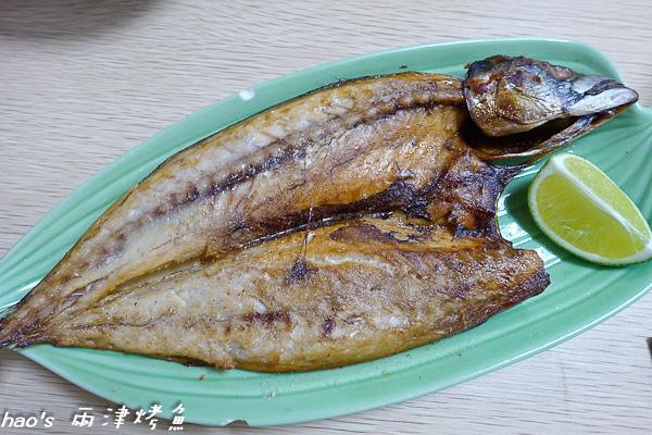 20150412兩津烤魚24.jpg