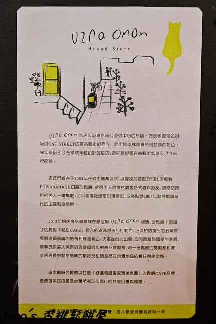 20150509杏桃鬆餅屋26.jpg