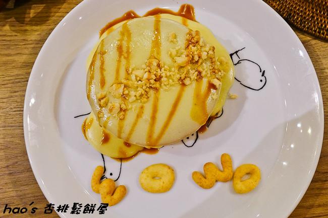 20150509杏桃鬆餅屋58.jpg