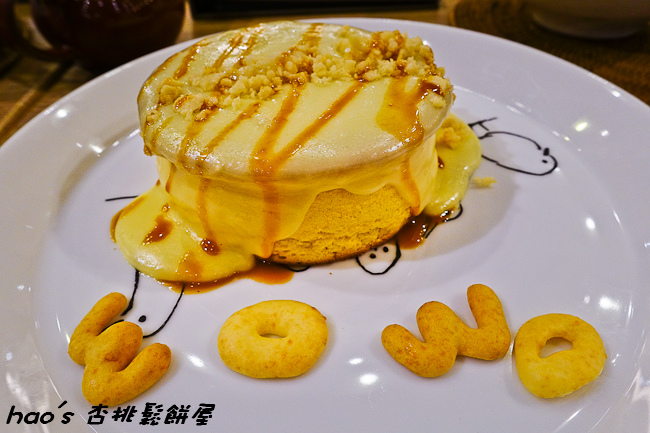20150509杏桃鬆餅屋59.jpg