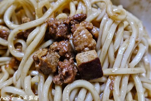 20150601禾禾廚房  黑豚麵010.jpg