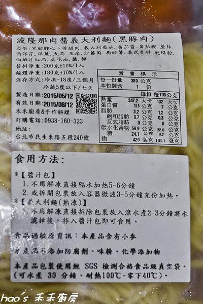 20150522禾禾廚房  開箱003.jpg