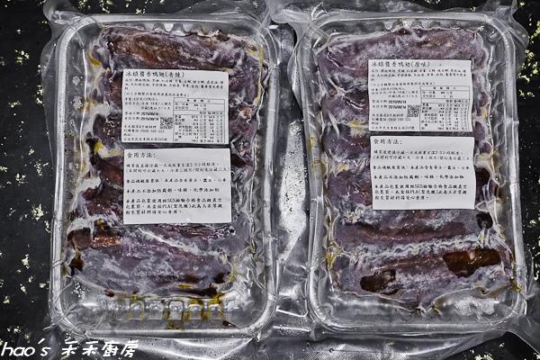20150522禾禾廚房  開箱006.jpg