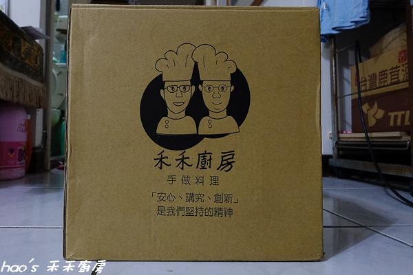 20150523禾禾廚房  開箱020.jpg