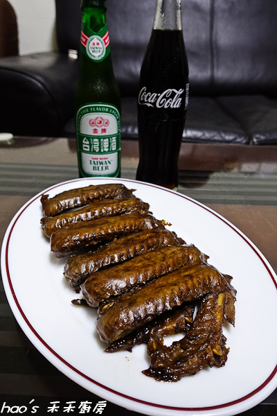 20150523禾禾廚房  鴨翅原味005.jpg