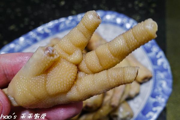 20150531禾禾廚房  鳳爪005.jpg