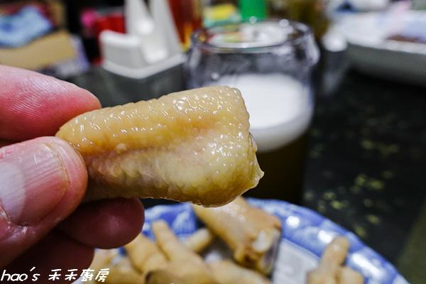 20150531禾禾廚房  鳳爪008.jpg