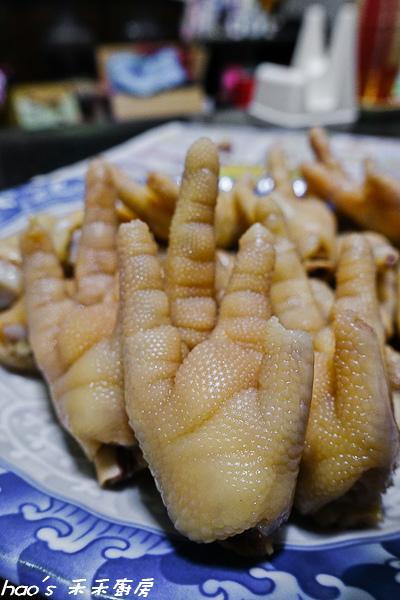 20150531禾禾廚房  鳳爪010.jpg