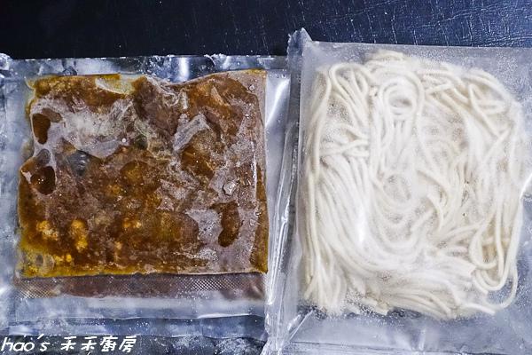 20150601禾禾廚房  黑豚麵001.jpg