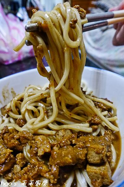 20150601禾禾廚房  黑豚麵008.jpg