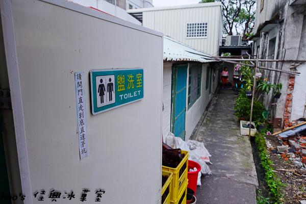 20150414佳興冰菓室27.jpg
