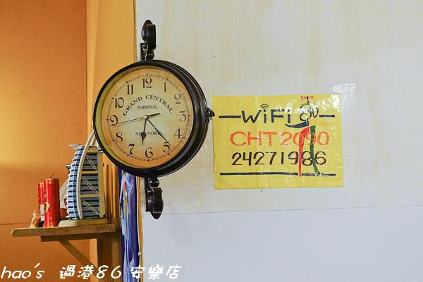 201505過港86 安樂店054.jpg