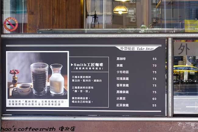 201506coffee smith003.jpg