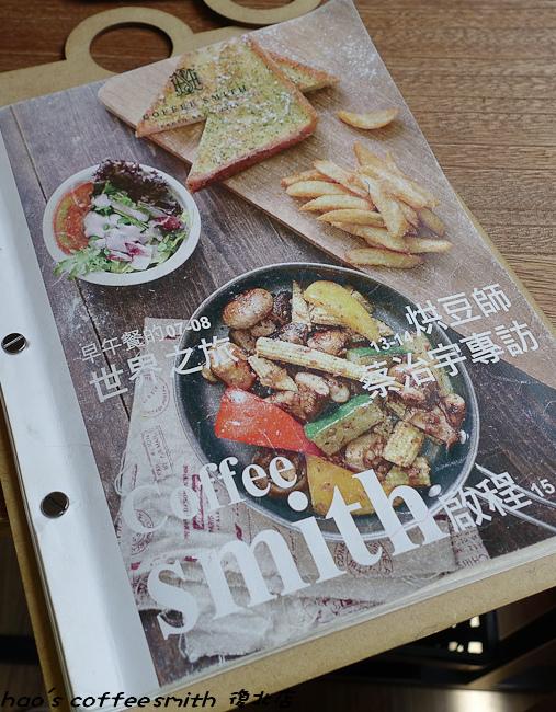 201506coffee smith006.jpg
