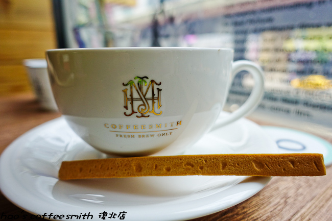 201506coffee smith088.jpg