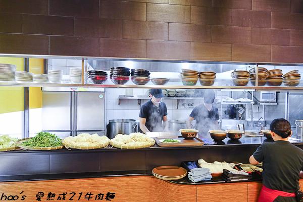 201506愛熟成21牛肉麵006.jpg