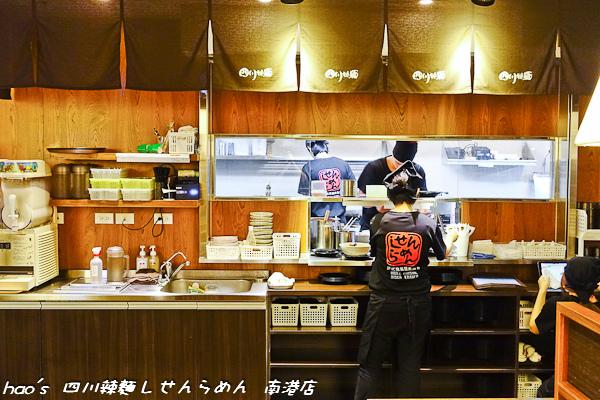 201506 四川辣麵しせんらめん 17.jpg