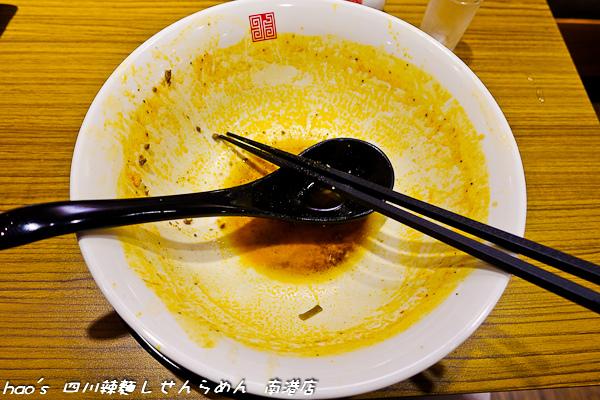 201506 四川辣麵しせんらめん 65.jpg