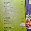 201506 豆腐村 9.jpg