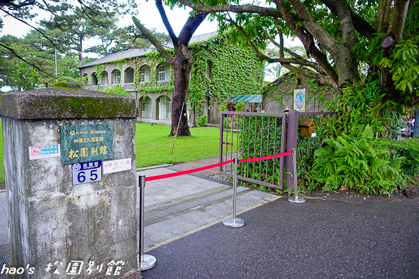 201504松園20.jpg