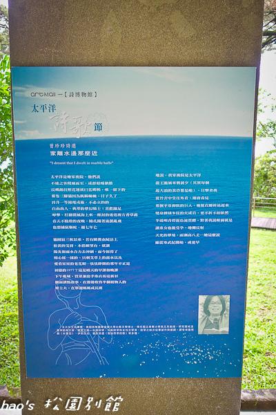 201504松園38.jpg