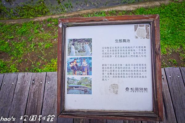 201504松園42.jpg