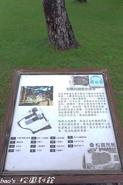 201504松園55.jpg