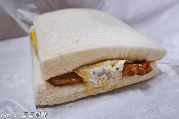201506 三三早餐 45.jpg