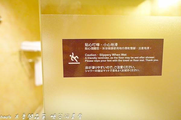 201504太魯閣晶英19.jpg