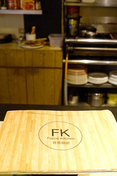 201506 肯恩廚房 9.jpg