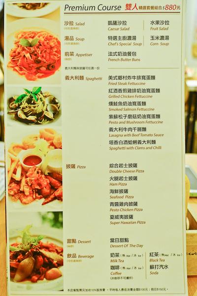 201506 肯恩廚房 29.jpg