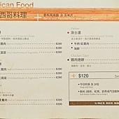 201506 肯恩廚房 35.jpg