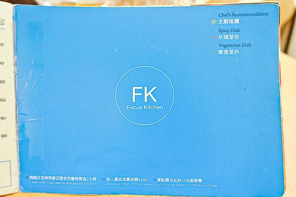 201506 肯恩廚房 44.jpg