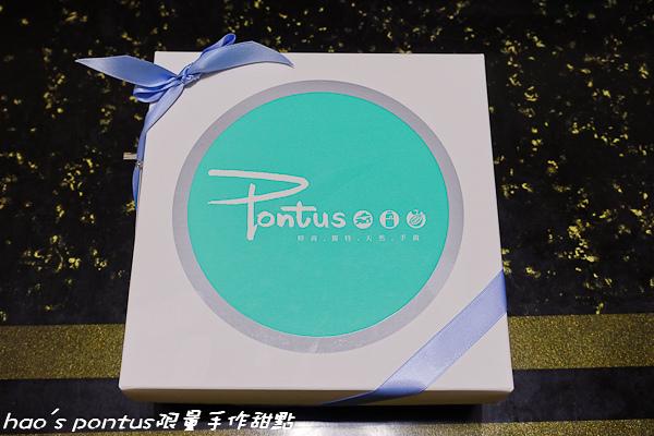201507 pontus限量手作甜點 1.jpg