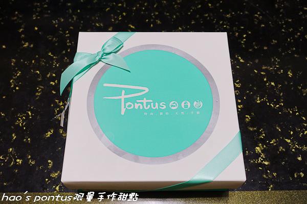 201507 pontus限量手作甜點 2.jpg