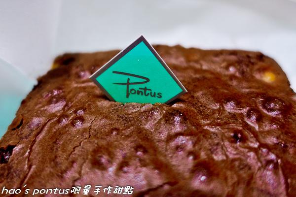 201507 pontus限量手作甜點 13.jpg