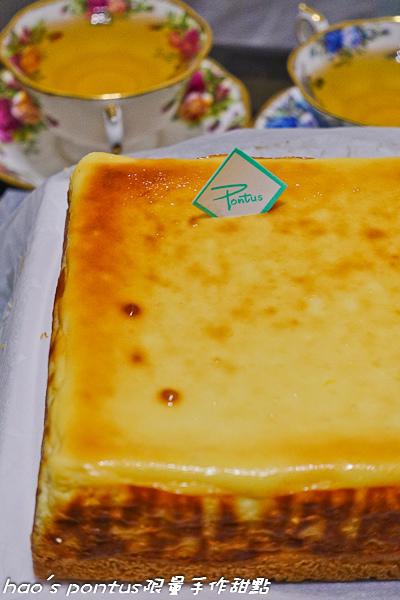 201507 pontus限量手作甜點 18.jpg