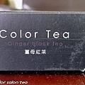201506 Color salon tea 3
