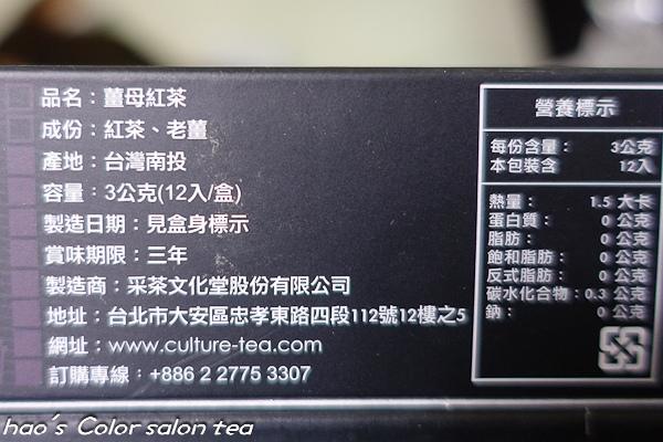 201506 Color salon tea 4