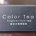 201506 Color salon tea 5