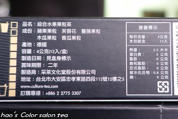 201506 Color salon tea 6