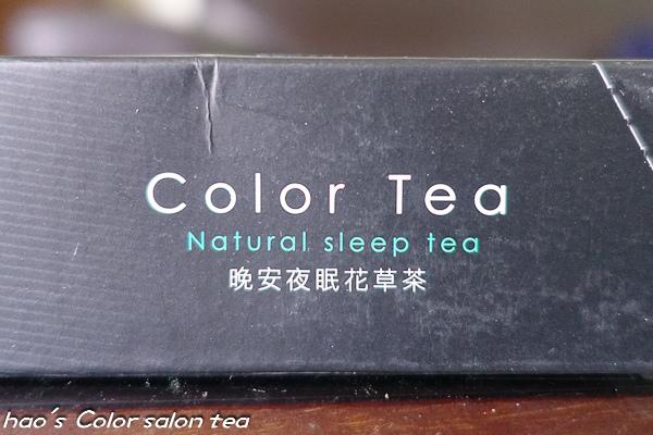 201506 Color salon tea 7