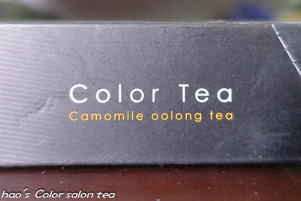 201506 Color salon tea 9