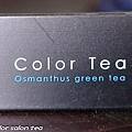 201506 Color salon tea 11